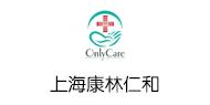 上海康林仁和家庭医疗保健用品有限公司招聘