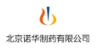 Pharma-北京诺华制药有限公司招聘