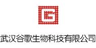 武汉谷歌生物科技有限公司招聘
