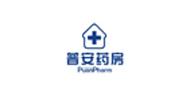 北京普安法玛西医药有限公司招聘